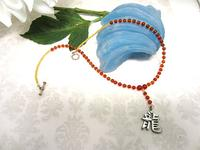 Bead Necklace Year of the Tiger Chinese Pendant Carnelian