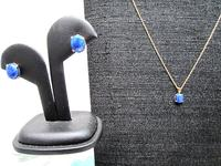 Fashion Jewelry Set Lapis Lazuli Necklace and Earrings