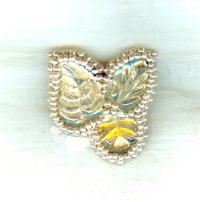 Jonquil Glass Leaf Cluster Beaded Lapel Brooch